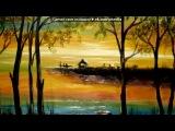 «мое творчество» под музыку из м/ф Маша и медведь - Картина маслом. Picrolla